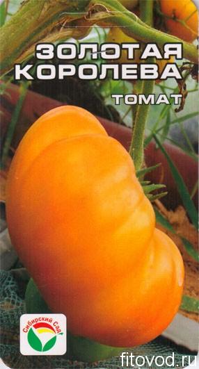zolotaya-koroleva