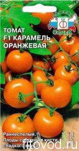 томат Карамель оранжевая