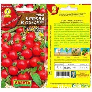 томат Клюква в сахаре