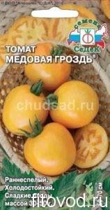 томат Медовая гроздь