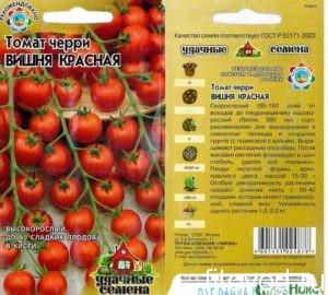 томат Черри Красная Вишня